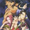 Война зверобогов Хроники героев (26 серий) (2 DVD) на DVD