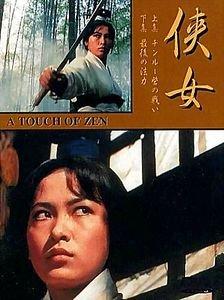 Касание  на DVD