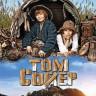 Том Сойер на DVD