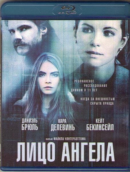 Лицо ангела (Blu-ray) на Blu-ray