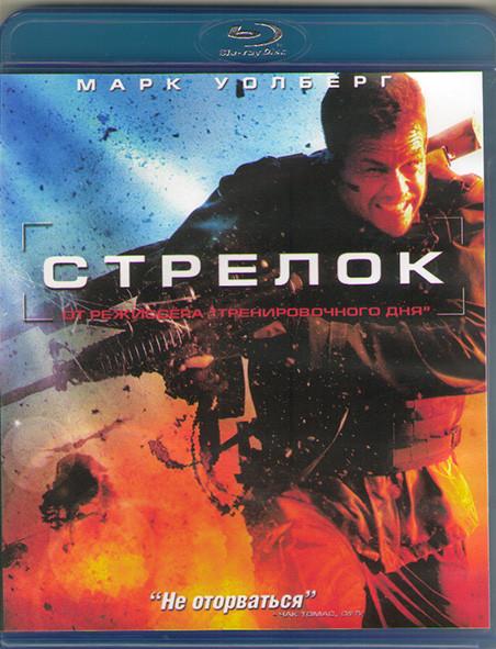 Стрелок (Blu-ray)* на Blu-ray