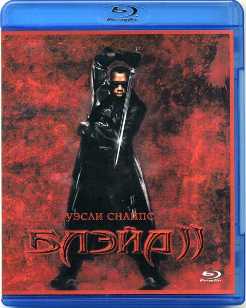 Блэйд 2 (Blu-ray)*