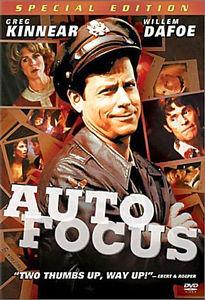 Автофокус на DVD