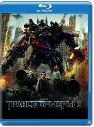 Трансформеры 3 Темная сторона луны 3D+2D (Blu-ray 50GB)