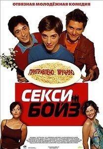ФРАНЦУЗСКИЙ ПИРОГ (Позитив-Мультимедиа) на DVD