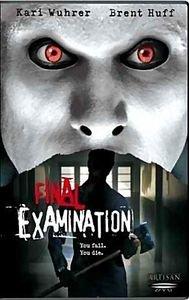 Выпускной экзамен на DVD