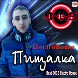 Electro House Пищалка (MP3) на DVD