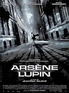 Арсен Люпен (Жан-Поль Саломе)  на DVD