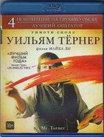 Уильям Тернер (Мистер Тернер) (Blu-ray)