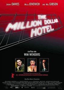 Отель миллион долларов (Без полиграфии!) на DVD