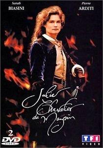 Неукротимая Жюли и тайны Версаля 2 DVD  на DVD