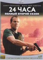 24 часа 2 Сезон (24 серии) (4 Blu-ray)