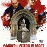 Сфинксы северных ворот (4 серии) на DVD