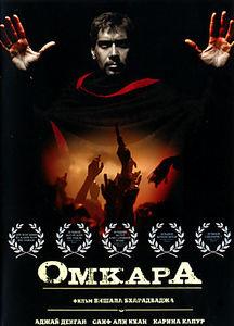 Омкара  на DVD