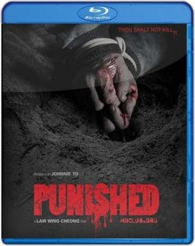 Похищение (Наказание) (Blu-ray) на Blu-ray