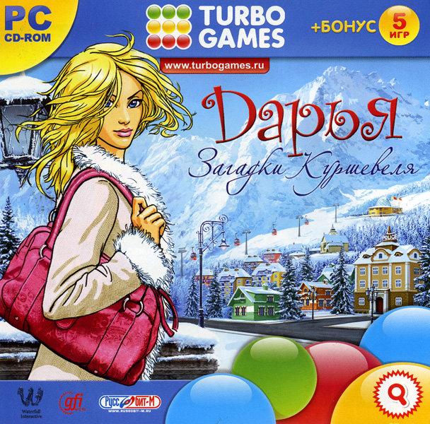 Turbo Games  Дарья. Загадки Куршевеля (PC CD)
