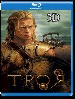 Троя 3D+2D (Blu-ray 50GB)