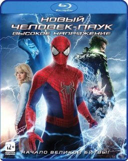 Новый Человек паук 2 Высокое напряжение (Blu-ray)*
