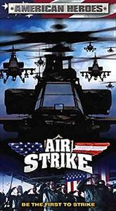 Воздушный удар на DVD