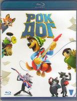 Рок Дог (Blu-ray)