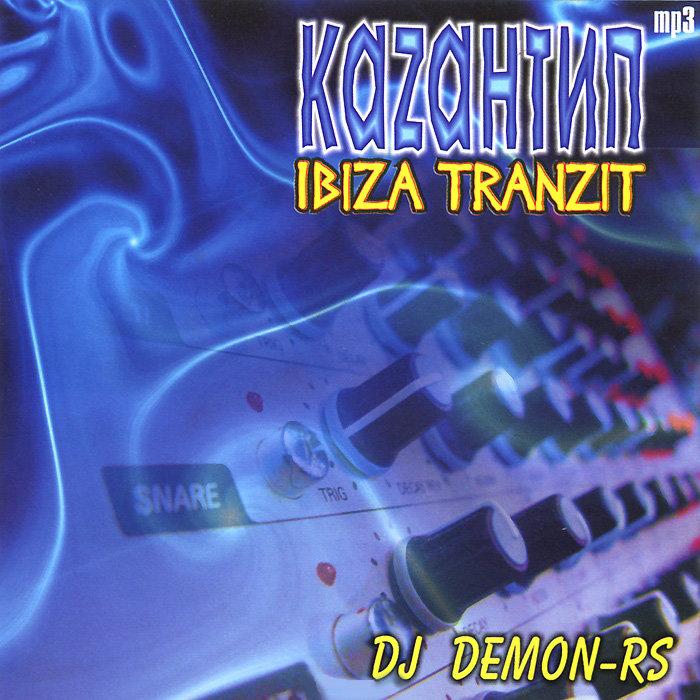 Dj Demon Rs Каzантип Ibiza транзит (MP3) на DVD