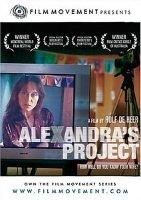 Проект Александры