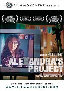 Проект Александры на DVD