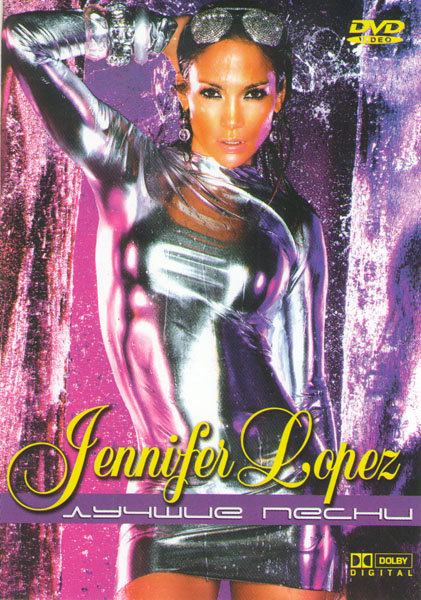 Jennifer Lopez The Best на DVD