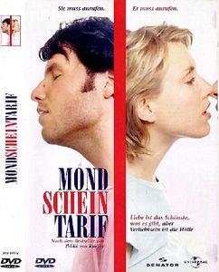Тариф на любовь  на DVD