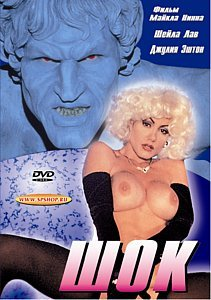 ШОК на DVD