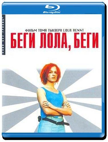 Беги Лола Беги (Blu-ray)* на Blu-ray