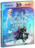 Холодное сердце 3D+2D (2 Blu-ray)