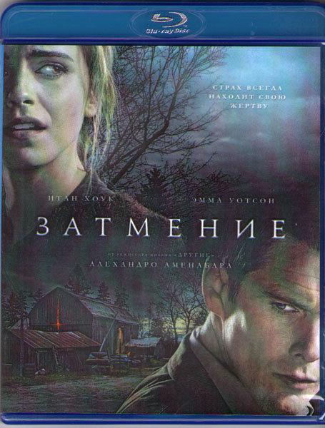 Затмение (Blu-ray) на Blu-ray