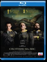 Охотник на лис (Охотники на лис) (Blu-ray)