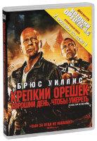 Крепкий орешек Хороший день чтобы умереть / Крепкий орешек 4.0 (2 DVD)