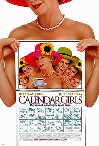 Девушки С Календаря  на DVD