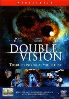 Двойное видение