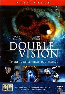 Двойное видение на DVD