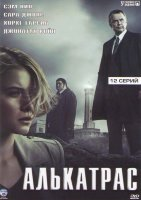 Алькатрас (12 серий) (2 DVD)
