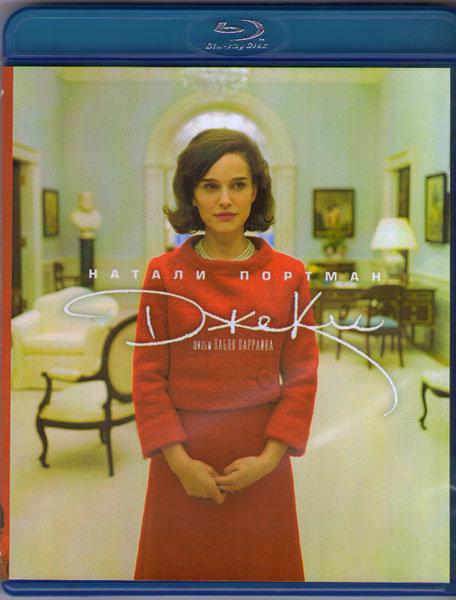 Джеки (Blu-ray)* на Blu-ray