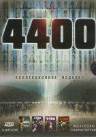 Сорок четыре ноль ноль (4400) 4 Сезона (8DVD)