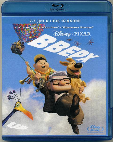 Вверх (Blu-ray)* на Blu-ray