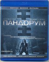 Пандорум (Blu-ray)