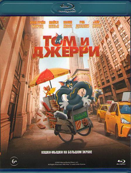 Том и Джерри (Blu-ray)* на Blu-ray