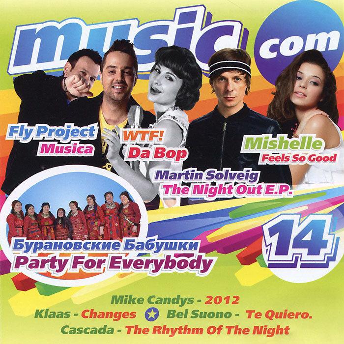Music Com 14 (CD) на DVD