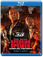 Крепкий орешек Хороший день чтобы умереть 3D+2D (Blu-ray 50GB)