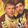 Елки 1914 (Ёлки 2014) на DVD