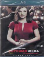 Хорошая жена (Правильная жена) 1 Сезон (23 серии) (2 Blu-ray)