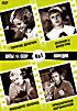 Хиты СССР: Горячие денечки / Леночка и виноград / Разбудите Леночку / Приключения Корзинкиной (4 в 1)