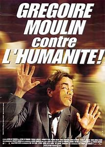 Грегори Мулин против человечества на DVD
